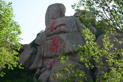 秦皇岛主要旅游景点