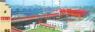 新推出的钢材厂(共10篇)