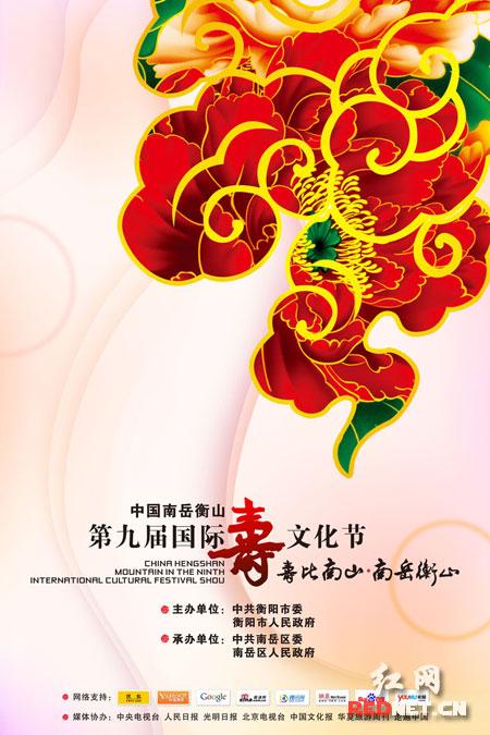 社团艺术节手绘海报