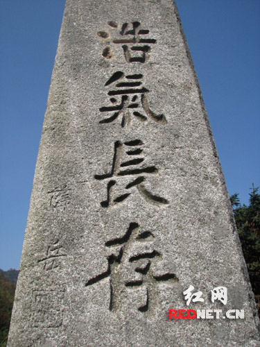 纪念碑 375_500 竖版 竖屏