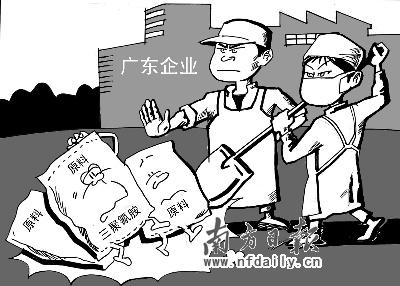 动漫 卡通 漫画 设计 矢量 矢量图 素材 头像 400_286
