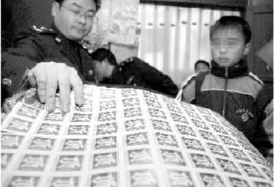 河西长沙地下孩子包围饭钱彩票省小学v孩子富兴镇小学图片