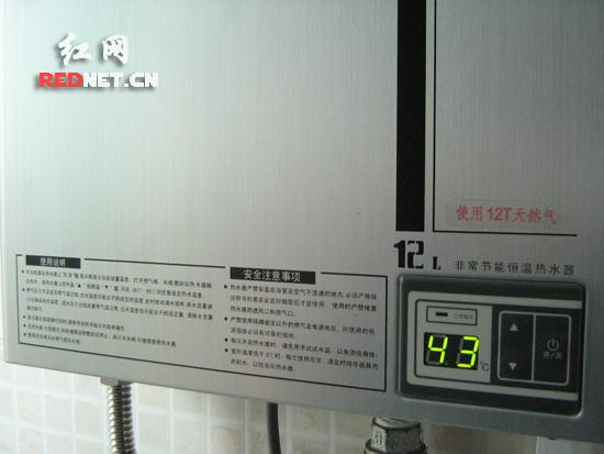 """用户反映万和恒温热水器维修5次仍""""不恒温"""""""