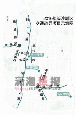 程实施项目为:中山路