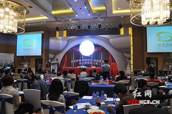 湖南联盛网络科技有限公司——《白金岛》游戏上线启动仪式。