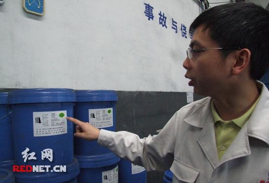 锂电池原材料钴酸锂是湖南杉杉新材料有限公司的主要产品