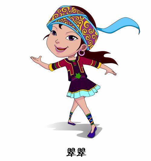 湘西苗族纹样手绘 矢量图