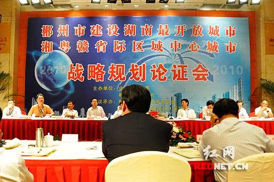 郴州立志建设湖南最开放城市和湘粤赣省际区域中心城市。