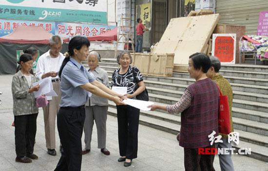 城步检察院启动举报宣传周活动(图)