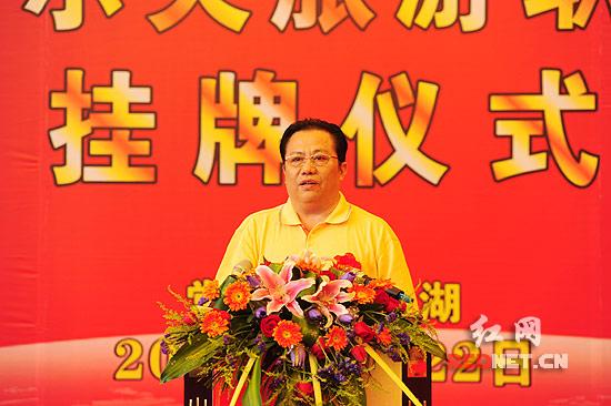 湖南省政府顾问、省民办教育协会会长唐之享讲话。