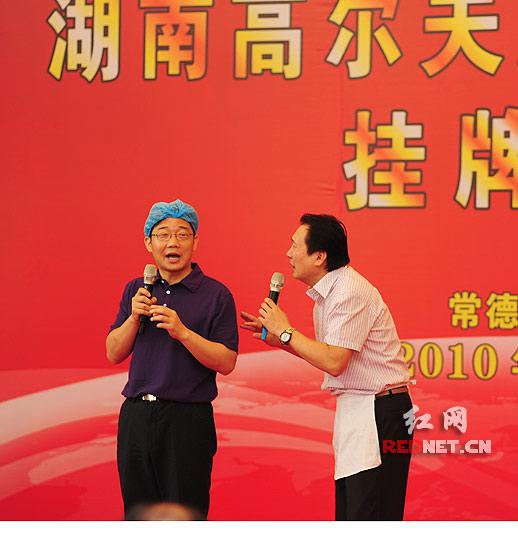 挂牌仪式结束后,著名相声演员大兵赵卫国为嘉宾们表演了相声。