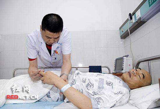 49岁电力职工病倒抗洪一线 湘雅二医院全力抢