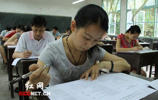 怀化中小学教师进行业务考试 不及格者离岗学