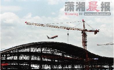 黄花机场新航站楼成功封顶