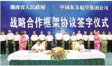 团签署战略合作协议
