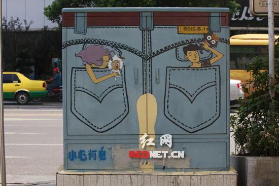 外墙手绘设计图成品
