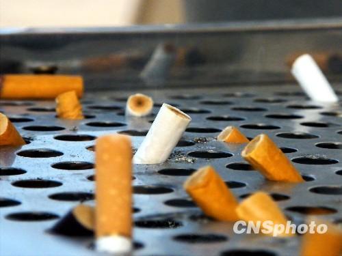 中国烟草税与烟草控制研讨会 专家呼吁全面禁