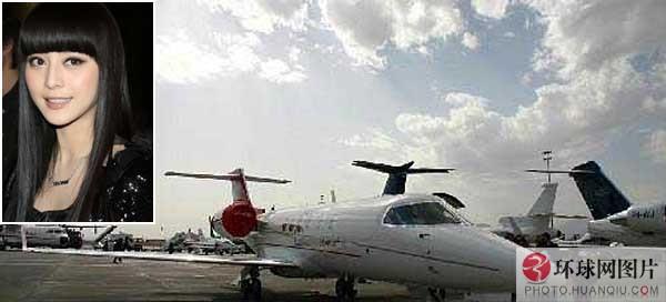 章子怡私人飞机价值5000万   国际巨星章子怡私人飞机同样阔绰,据悉她的私人飞机是一款名为活塞TB-9的飞机,价值在5000多万元左右。  范冰冰小型豪华飞机价值2000万   《还珠格格》里的小丫头金锁,一转眼变成了国内数一数二的知名女明星,范冰冰的财富也随着名气一路奔跑,为了出席活动方便,范冰冰更是买下了2000多万元的小型豪华飞机。