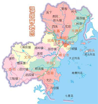 (温州地图)
