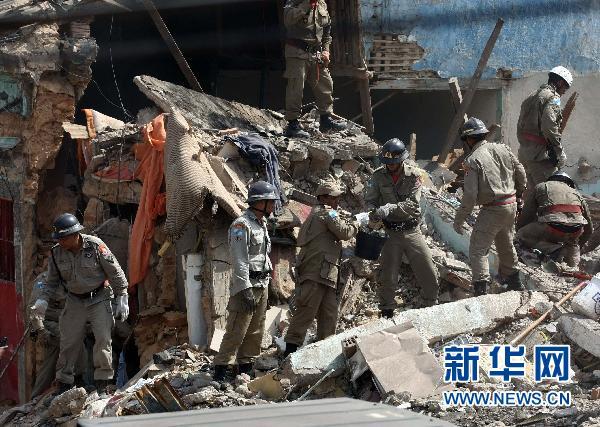 中国每年失踪人口_巴西里约人口失踪