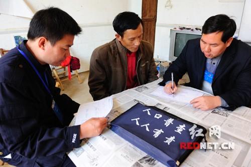 兴福镇哪个村人口最多_哪个地方人口最多