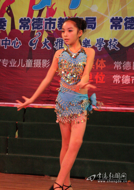 拉丁舞表演在线视频; 常德市第二届青少儿才艺大赛