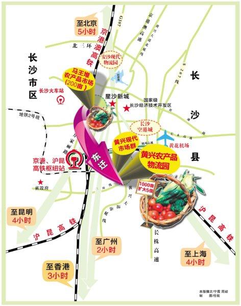 卫星山川地图册