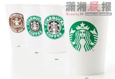 星巴克换了四次logo,但海妖图标一直保留至今.-星巴克新标抹去