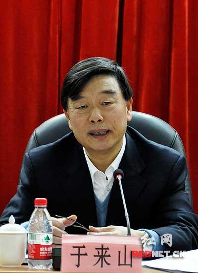湖南省委常委、常务副省长于来山要求国税工作在五个方面要再上新台阶。