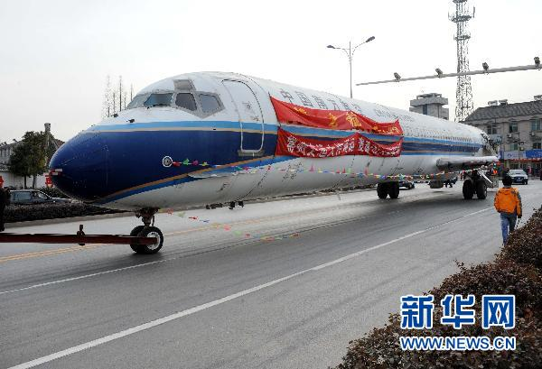 镇江到北京飞机