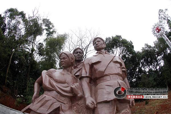 湖南烈士公园烈士塔浮雕
