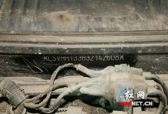 湖南醴潭大队民警查获一辆涉嫌盗抢车辆(图)