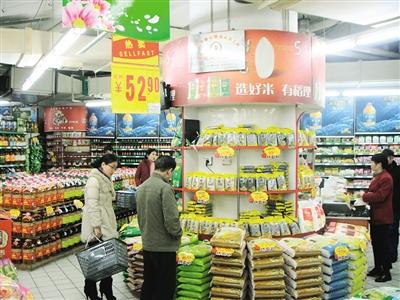 粮油超市装修效果图