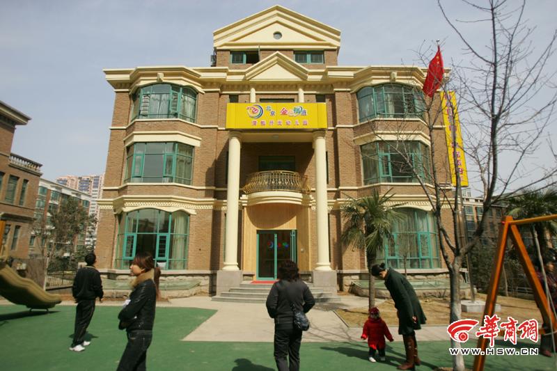 西安国际美术城别墅