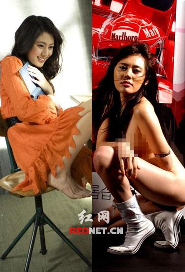 秋炫瓷网络曝光的写真与其一贯清纯的形象形成巨大落差。