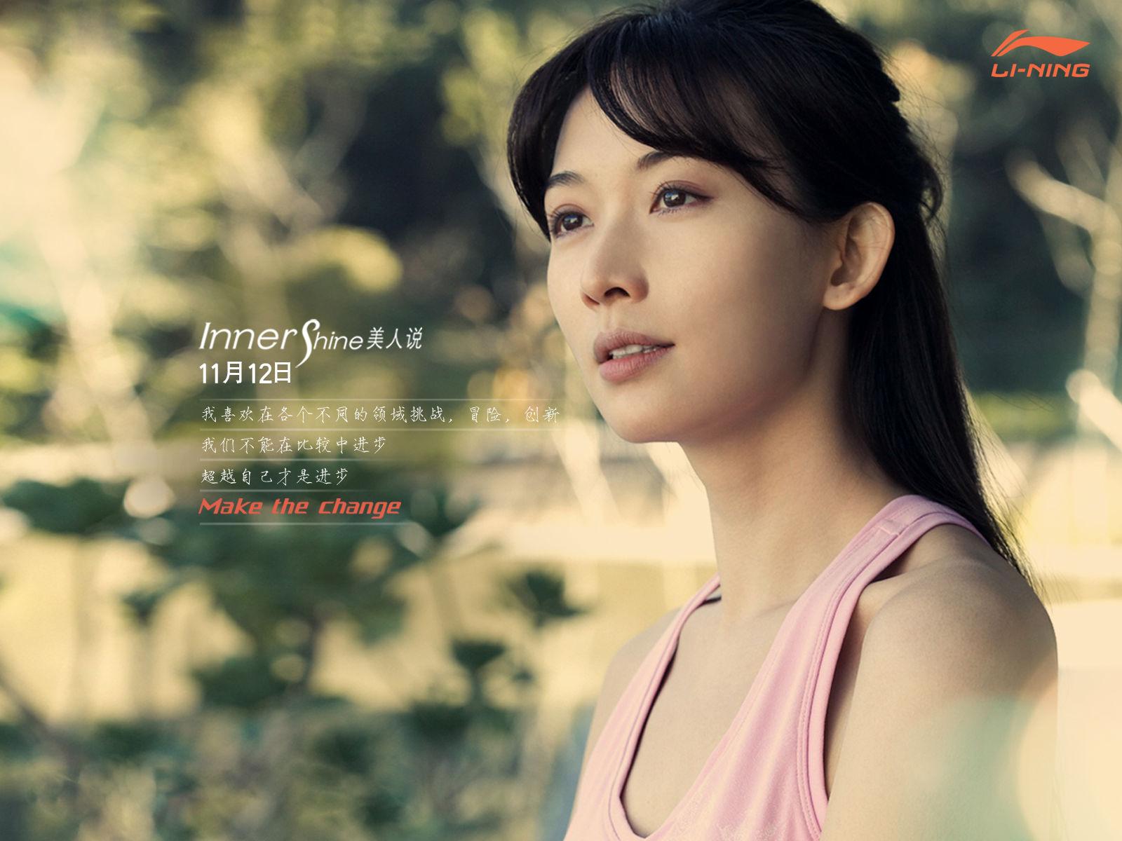 [瑜伽]林志玲视频v瑜伽最新女子广告英文名博微性感美女图片