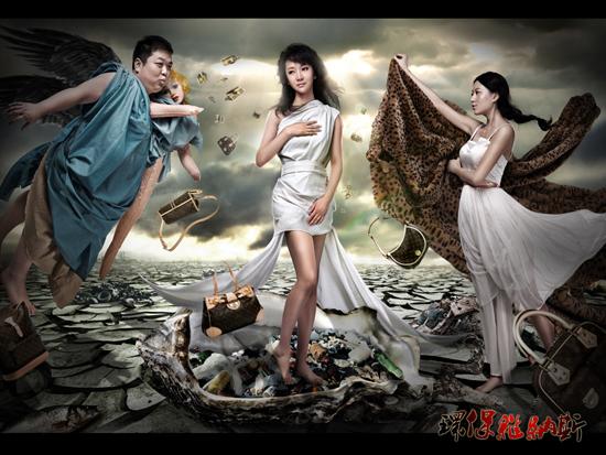 ... 》将播 女主角陶飞霏惊人之举引热议_娱乐频道_红网