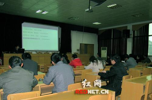 湘西保靖地税举办个人所得税扣缴软件培训班图片