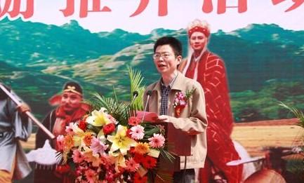 嵖岈山景区河南郑州赠票 西游文化 享誉全国高清图片