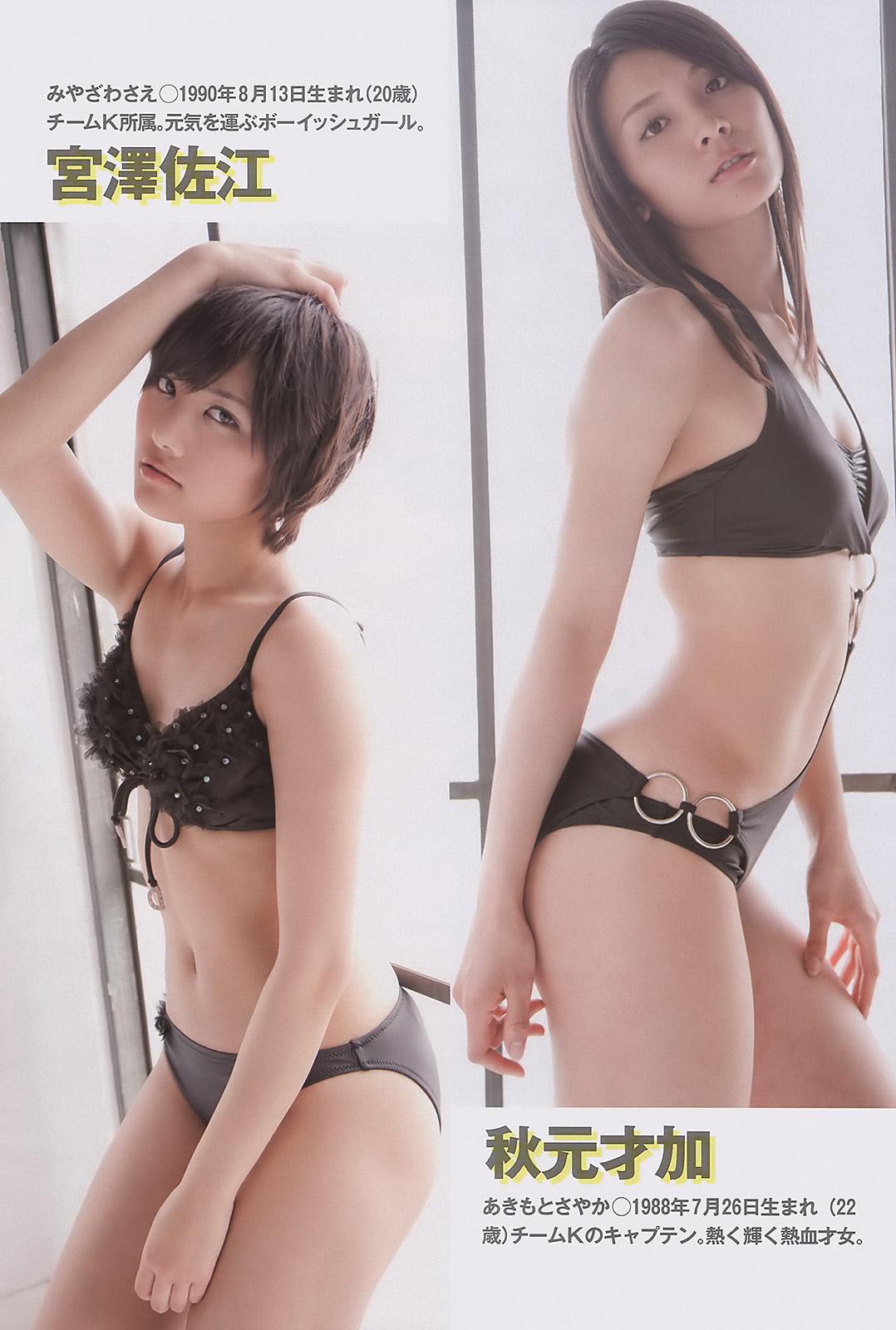 宜搜高清美女组�_[美女]日本美女团体akb48超性感登场