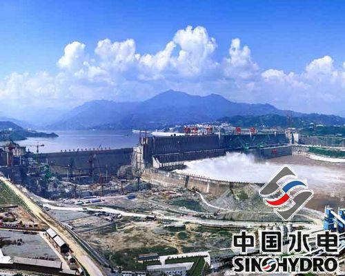 1061中国水利水电第八工程局有限公司