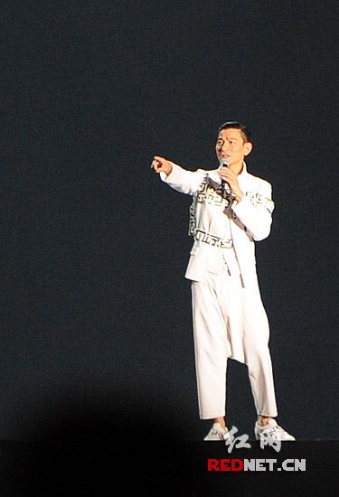 刘德华调侃歌迷。