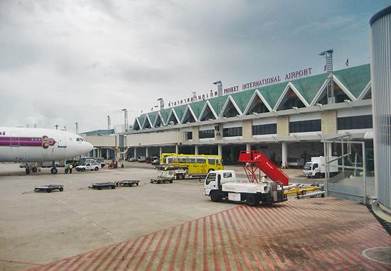 (普吉岛国际机场)