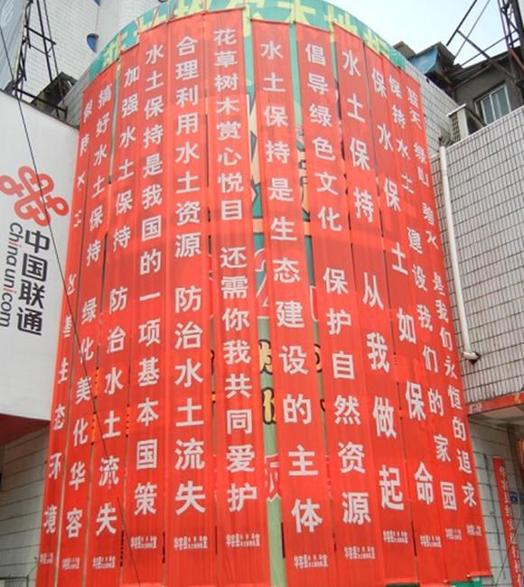 开业横幅标语大全【相关词_ 新店开业横幅标语】