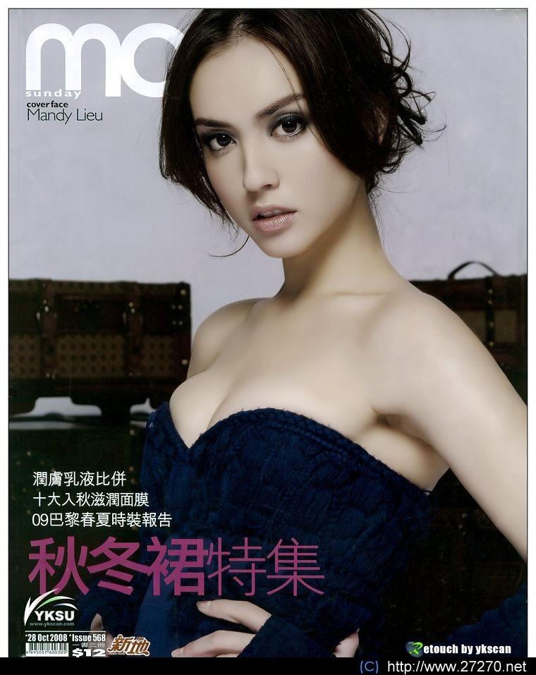 美女港版小泽拍摄杂志写真 混血嫩模湿身诱惑