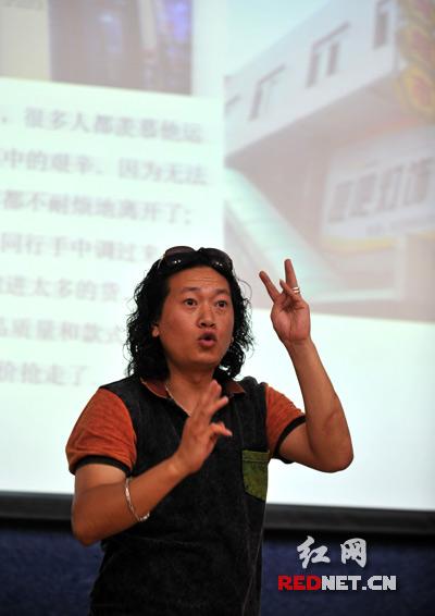 湖南举行残疾人励志活动 聋人创业者现身说法(图)