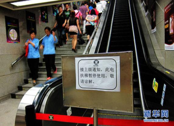 7月11日,深圳地铁罗宝线罗湖站的扶梯张贴着停运提示。   自7月9日起,深圳地铁340部奥的斯513MPE自动电扶梯已全部暂停使用。据悉,因电动扶梯检修的程序较为复杂,停用的奥的斯电动扶梯短期或无法全面恢复使用。新华社记者 刘大伟 摄  7月11日,在深圳地铁罗宝线罗湖站,手提行李箱的乘客走楼梯出站。   自7月9日起,深圳地铁340部奥的斯513MPE自动电扶梯已全部暂停使用。据悉,因电动扶梯检修的程序较为复杂,停用的奥的斯电动扶梯短期或无法全面恢复使用。新华社记者 刘大伟 摄  深圳地铁罗宝线华强