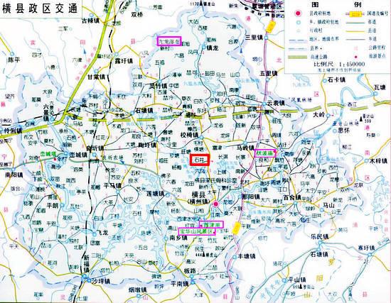 中华地图网广西地图