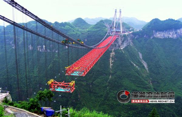 桥面加劲梁_矮寨大桥施工图设计双塔单跨钢桁架加劲梁混