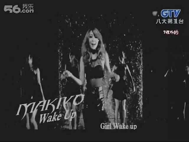 [MV]台性感美女Makiyo《makeUp》(110s短版三钻美女图片